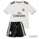 Форма футбольная Real Madrid (домашняя) дет.
